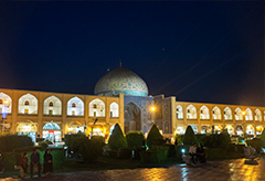 Iran 14-Day Tour
